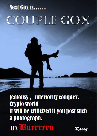 Memorychain - COUPLEGOX