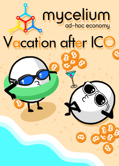 ICOVACATION