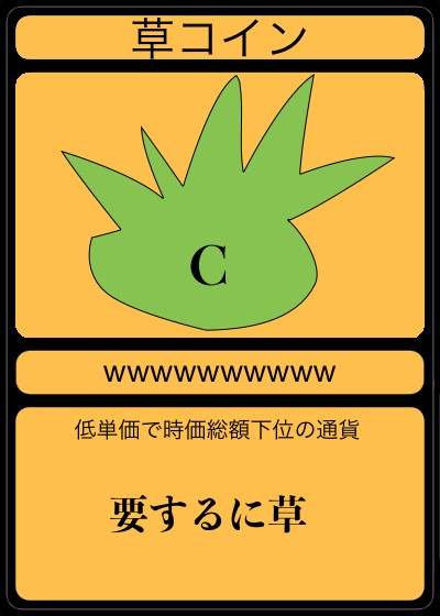 Memorychain - KUSACOIN