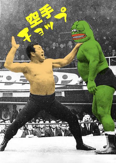 Rare Pepe - BEATPEPE