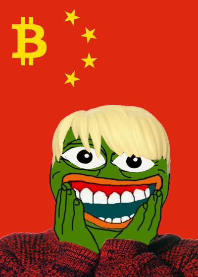 Rare Pepe - CHINAPEPE