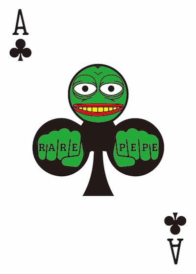 Rare Pepe - PEPEA