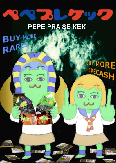 Rare Pepe - PEPEPRAKEK