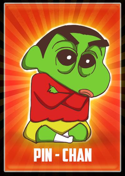 Rare Pepe - PINCHAN