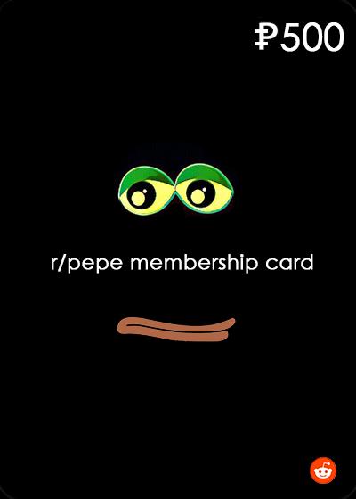 Rare Pepe - RPEPE