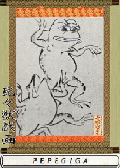 Rare Pepe - PEPEGIGA